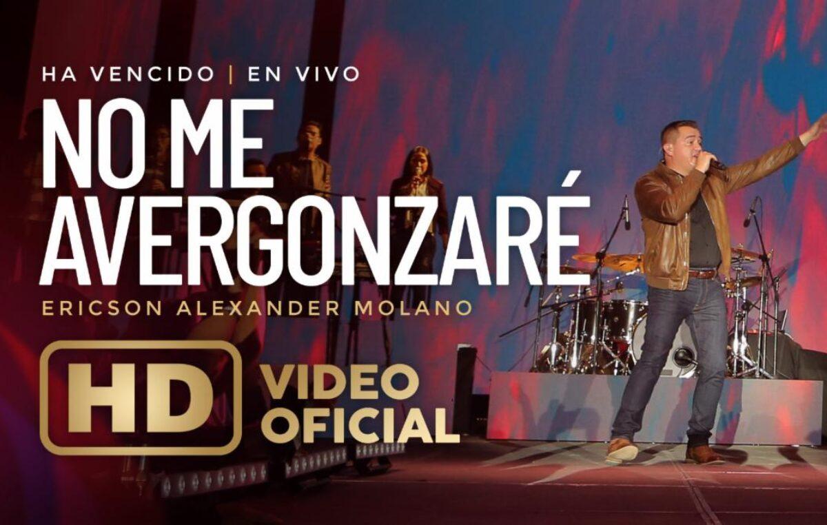 Ericson Alexander Molano presenta su nuevo sencillo «No Me Avergonzaré»