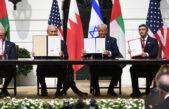Israel normaliza relaciones con Emiratos Árabes Unidos y Bahrein.